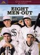 Go to record Eight men out